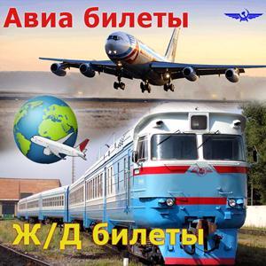 Авиа- и ж/д билеты Краснощеково