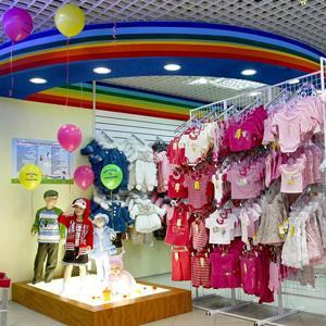 Детские магазины Краснощеково