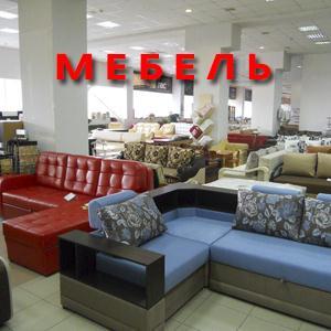 Магазины мебели Краснощеково
