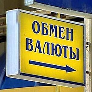 Обмен валют Краснощеково