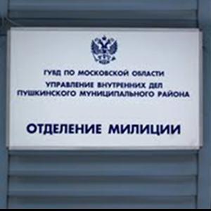 Отделения полиции Краснощеково