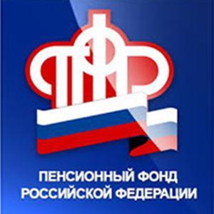Пенсионные фонды Краснощеково