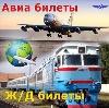 Авиа- и ж/д билеты в Краснощеково