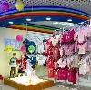 Детские магазины в Краснощеково