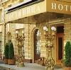 Гостиницы в Краснощеково