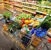 Магазины продуктов в Краснощеково